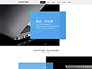 菏澤網站制作-菏澤http://www.wsyztc.live/tpl/pc/pc019/網站建設