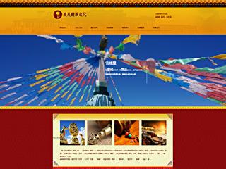 预览文化网站模板的PC端-模板编号:1055