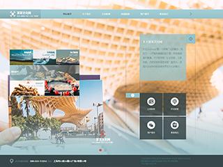 预览文化网站模板的PC端-模板编号:1059