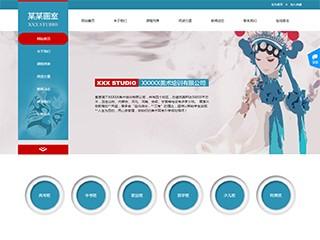 预览文化网站模板的PC端-模板编号:1057