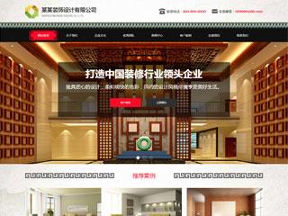 濟陽網站優化-http://www.wsyztc.live/tpl/pc/pc021/網站建設