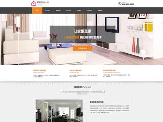 青岛网站制作-青岛http://www.bltsem.com/tpl/pc/pc021/网站建设
