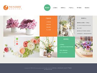 预览设计/装饰网站模板的PC端-模板编号:1105