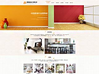 枣庄网站制作-枣庄http://www.bltsem.com/tpl/pc/pc021/网站建设