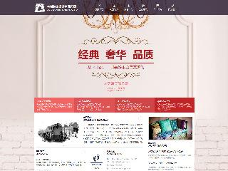 预览设计/装饰网站模板的PC端-模板编号:1100