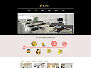 预览设计/装饰网站模板的PC端-模板编号:1116