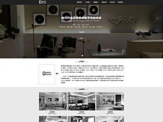 预览设计/装饰网站模板的PC端-模板编号:1114