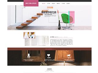 预览设计/装饰网站模板的PC端-模板编号:1115