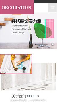 预览设计/装饰网站模板的手机端-模板编号:1115
