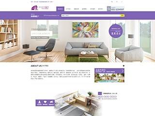 预览设计/装饰网站模板的PC端-模板编号:1092