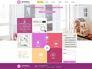 预览设计/装饰网站模板的PC端-模板编号:1094