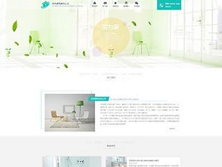 预览设计/装饰网站模板的PC端-模板编号:1090