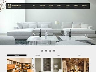 预览设计/装饰网站模板的PC端-模板编号:1097