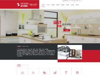 预览设计/装饰网站模板的PC端-模板编号:1108