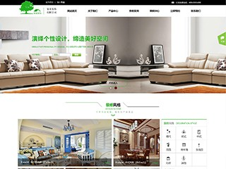 章丘建网站-章丘http://www.bltsem.com/tpl/pc/pc021/网站建设