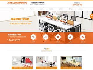 预览设计/装饰网站模板的PC端-模板编号:1096