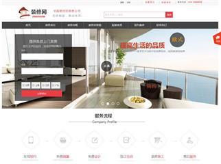 青岛做网站-青岛http://www.bltsem.com/tpl/pc/pc021/网站建设