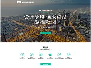 淄博做网站-淄博http://www.bltsem.com/tpl/pc/pc021/网站建设