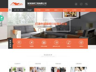青岛网站优化-http://www.bltsem.com/tpl/pc/pc021/网站建设