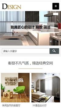 预览设计/装饰网站模板的手机端-模板编号:1088