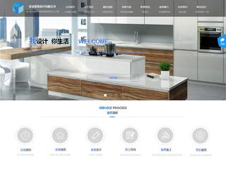 预览设计/装饰网站模板的PC端-模板编号:1089