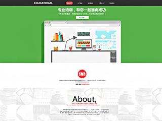 预览教育/培训网站模板的PC端-模板编号:1147
