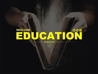 预览教育/培训网站模板的PC端-模板编号:1171