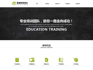 预览教育/培训网站模板的PC端-模板编号:1168