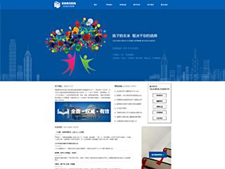 长清网站建设-长清http://www.bltsem.com/tpl/pc/pc022/网站建设