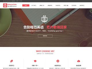 濱州建網站-濱州http://www.wsyztc.live/tpl/pc/pc022/網站建設