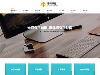 臨沂網站制作-臨沂http://www.wsyztc.live/tpl/pc/pc022/網站建設