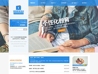 濟陽網站優化-http://www.wsyztc.live/tpl/pc/pc022/網站建設