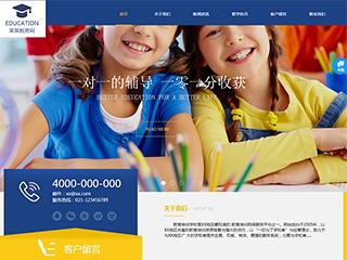 预览教育/培训网站模板的PC端-模板编号:1156