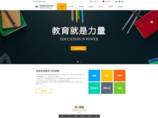 淄博網站制作-淄博http://www.wsyztc.live/tpl/pc/pc022/網站建設