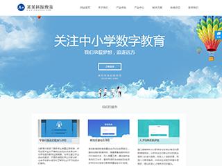 泰安网站制作-泰安http://www.bltsem.com/tpl/pc/pc022/网站建设
