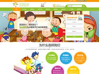 平陰網站建設-平陰http://www.wsyztc.live/tpl/pc/pc022/網站建設