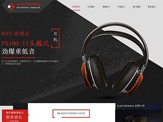煙臺建網站-煙臺http://www.wsyztc.live/tpl/pc/pc024/網站建設