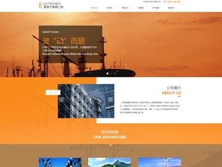 臨沂網站制作-臨沂http://www.wsyztc.live/tpl/pc/pc024/網站建設