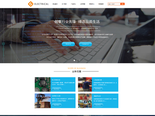 威海网站建设-威海http://www.bltsem.com/tpl/pc/pc024/网站建设