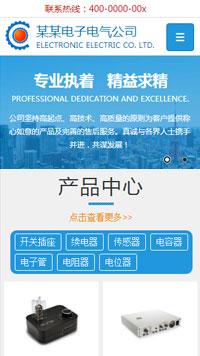 预览电子/电气网站模板的手机端-模板编号:1282
