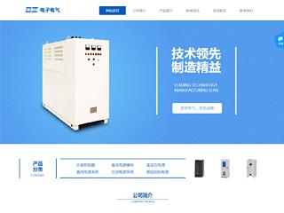 预览电子/电气网站模板的PC端-模板编号:1276
