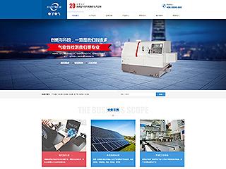 濟南網站優化-http://www.wsyztc.live/tpl/pc/pc024/網站建設