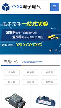 预览电子/电气网站模板的手机端-模板编号:1260