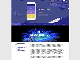 淄博網站優化-http://www.7325636.live/tpl/pc/pc024/網站建設