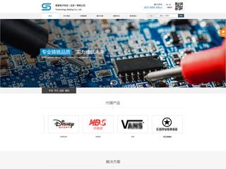 東營網站優化-http://www.7325636.live/tpl/pc/pc024/網站建設