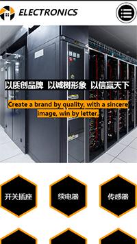预览电子/电气网站模板的手机端-模板编号:1257