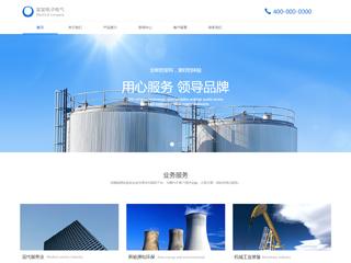 枣庄建网站-枣庄http://www.bltsem.com/tpl/pc/pc024/网站建设