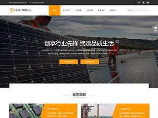 预览电子/电气网站模板的PC端-模板编号:1272