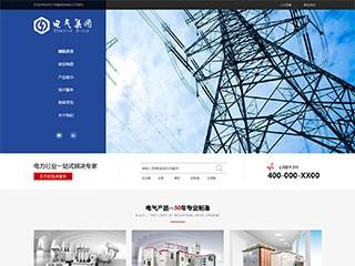 预览电子/电气网站模板的PC端-模板编号:1288