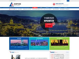 青島建網站-青島http://www.7325636.live/tpl/pc/pc024/網站建設